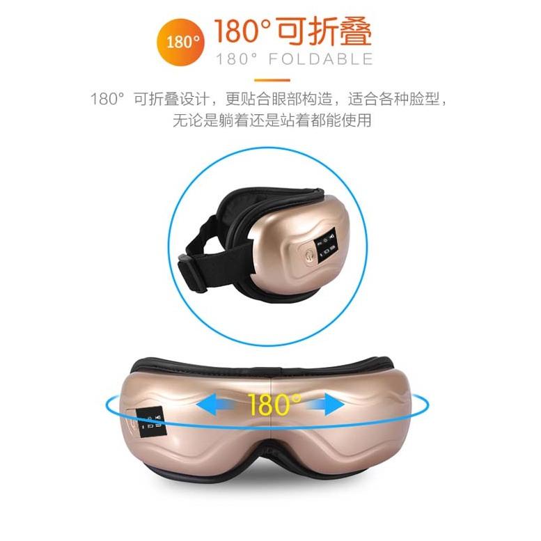 厂家直销批发气动音乐按摩仪护眼仪家居用品