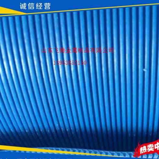 生产销售PVC毛排水板 耐用优质排水板 品种齐全规格多样