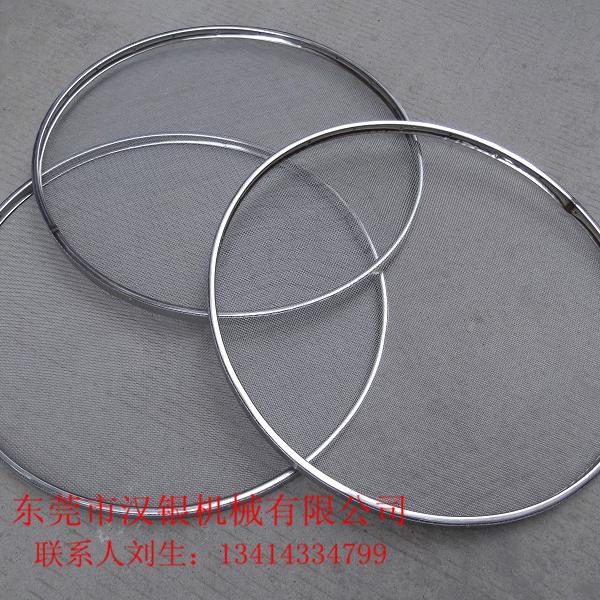 汉银机械食品级烘干网-烘干筛-不锈钢筛-广西304不锈钢烘干网筛