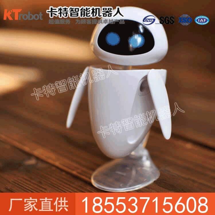 【伊娃迎宾导览机器人价格伊娃迎宾导览机器玩游戏的美女图片