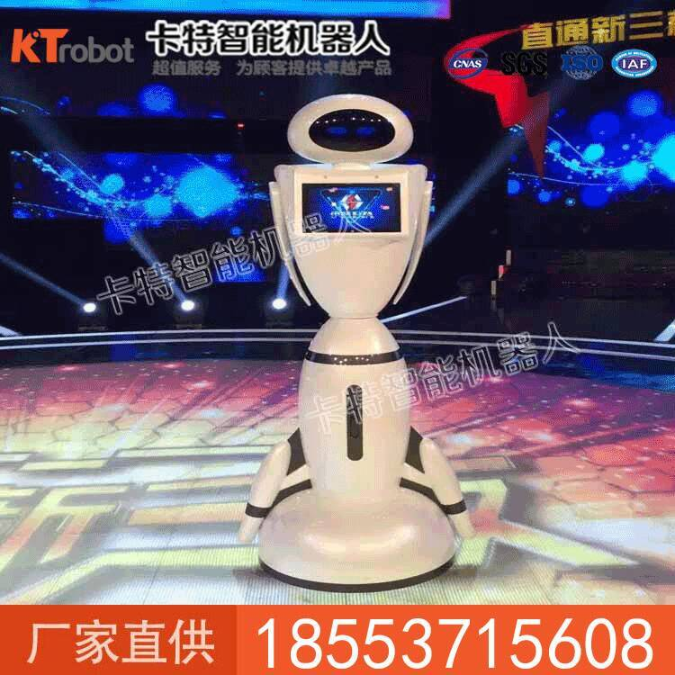 伊娃迎宾导览机器人价格  伊娃迎宾导览机器人直销  机器人厂家