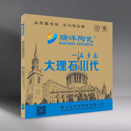 广东佛山瑞洋瓷砖800x800mm   大理石III代系列  YL38850波斯灰厂家直销