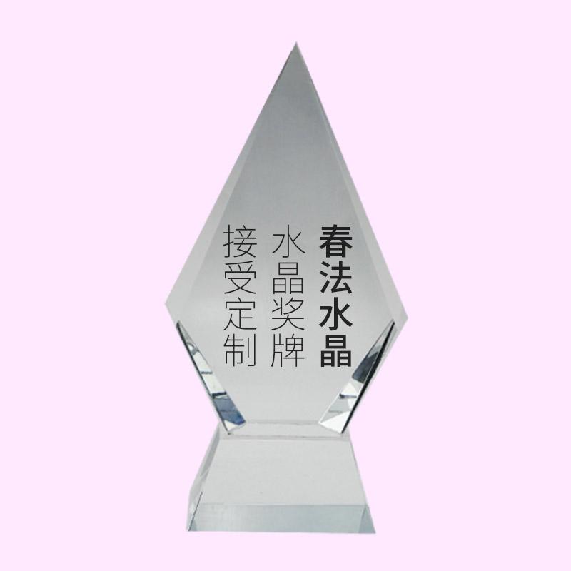 奖牌定做 水晶奖牌 免费刻字 K9水晶