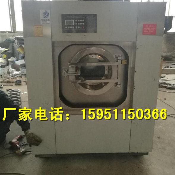大型宾馆用工业洗衣机_酒店布草洗涤设备工厂直销价格
