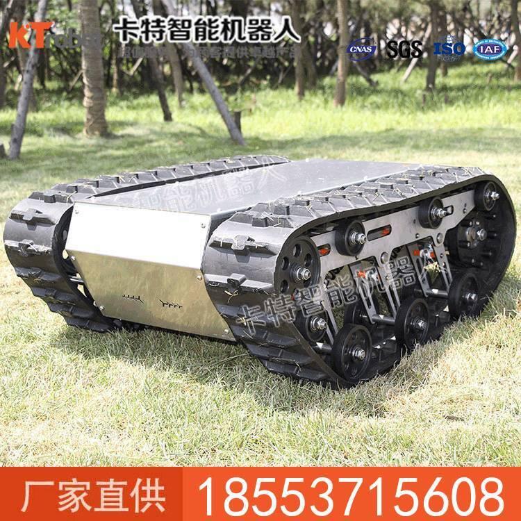 供应履带式机器人底盘车Safari-600厂价 履带式机器人底盘车直销