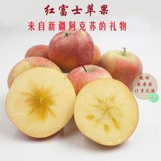 阿克苏  冰糖心苹果 【一级果馈赠装】升级至6公斤   加量不加价