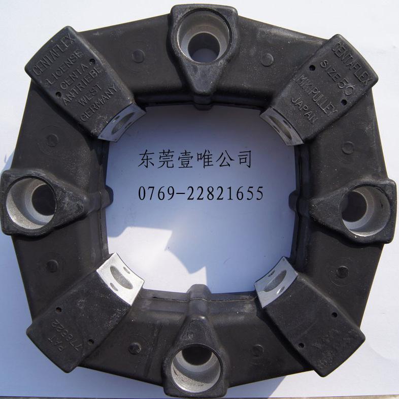 现货供应日本MIKIPULLEY三木橡胶联轴器德国CENTA弹性联轴器CF-A-050-00价格优惠