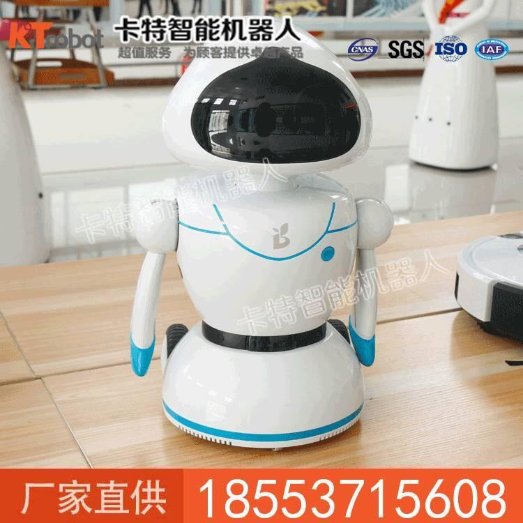 小萝卜儿童伙伴机器人厂价   小萝卜儿童伙伴机器人价格