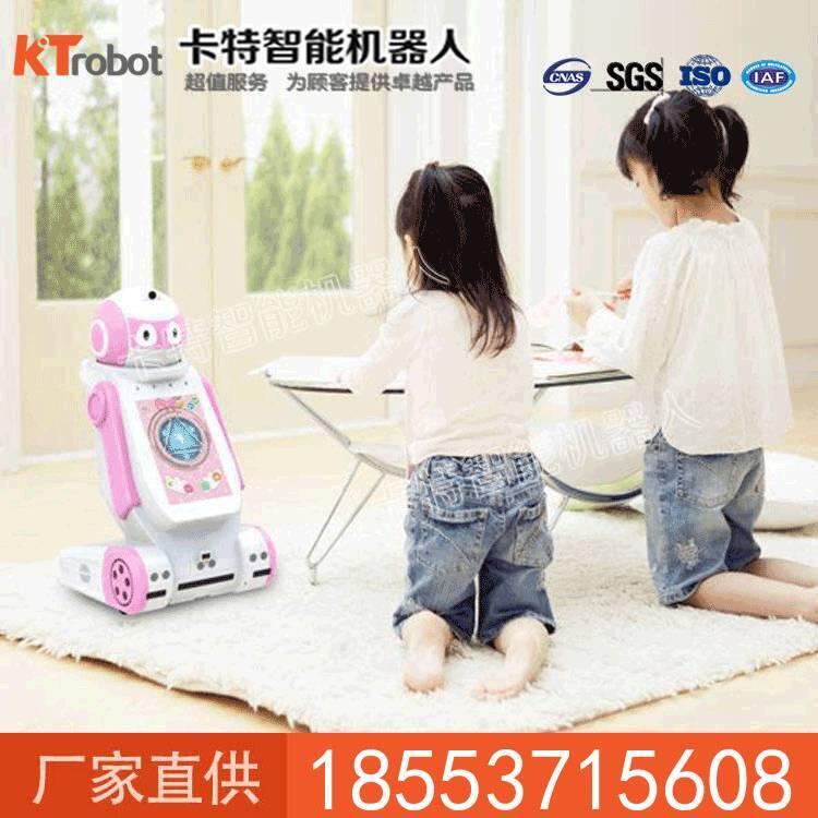 小曼智能机器人厂家   小曼智能机器人直销