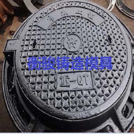泊头衡骏铸造模具专业设计井圈井盖模具