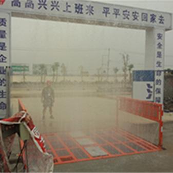 北京工程车辆洗车机厂家销售     质优价廉