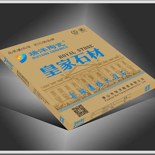 厂家直销  进口釉面佛山瑞洋陶瓷皇家石材系列800x800mm  胚体有纹理  环保节能高效抗污