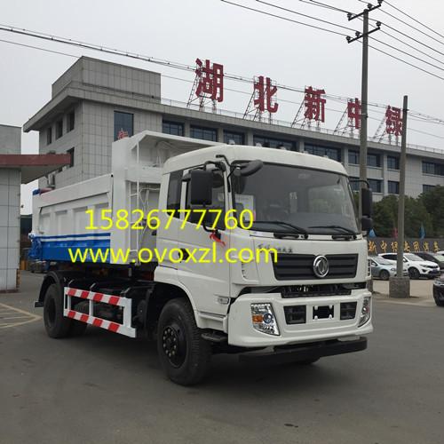 陕西渭南16吨勾臂式垃圾车