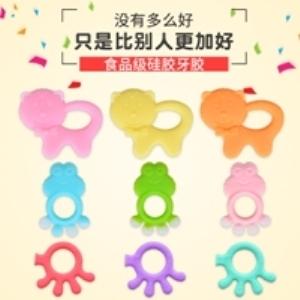 厂家批发 婴儿牙胶宝宝卡通磨牙玩具新生儿硅胶安抚咬胶 母婴用品