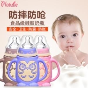 厂家直销 婴儿宽口径玻璃奶瓶带手柄硅胶套防摔防胀气 母婴用品