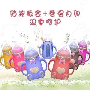 厂家直销 宝宝带硅胶套感温玻璃奶瓶初生儿240ml带手柄感温奶瓶