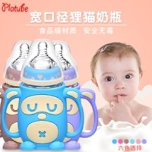厂家直销 玻璃奶瓶婴儿宽口带手柄防摔防胀气喂养奶瓶 母婴用品