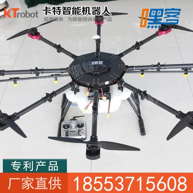 农用植保无人机生产厂家  农用植保无人机直销 无人机价格
