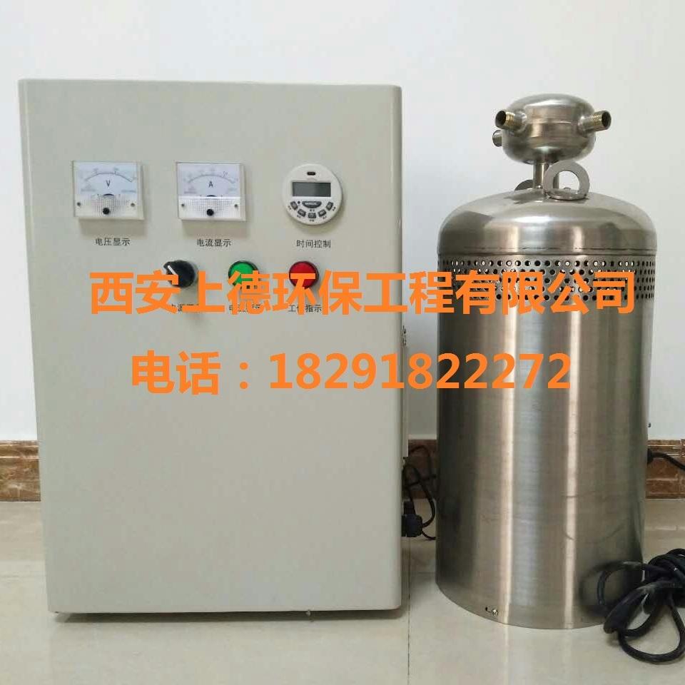 西安内置式水箱消毒器