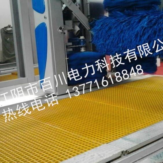江苏厂家供应洗车房格栅