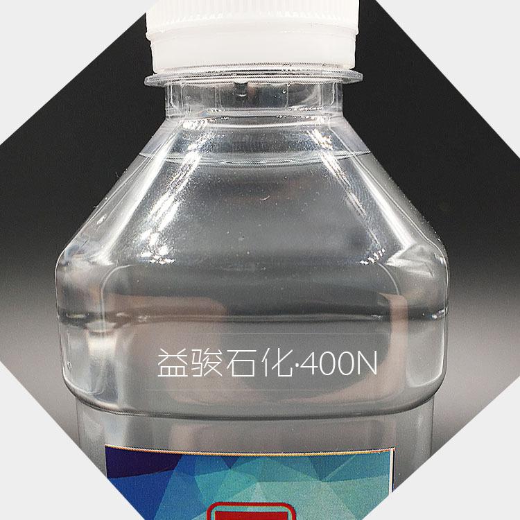 茂名益骏石化供应韩国双龙优质400N基础油
