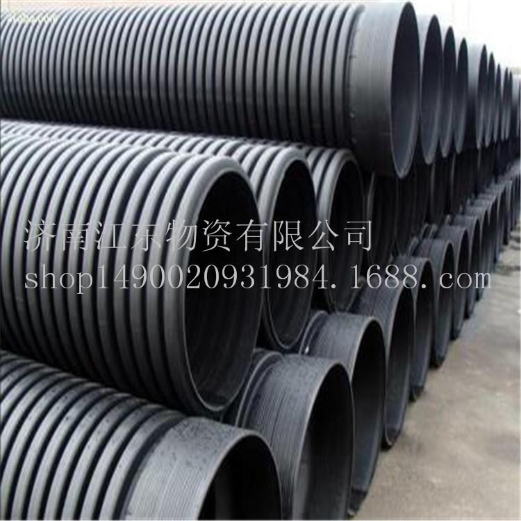 波纹管 钢带波纹管 螺旋波纹管 HDPE钢带增强螺旋波纹管