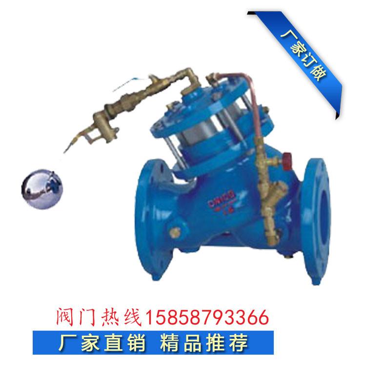 江西不锈钢活塞式遥控浮球阀F745X(H103X)-25 DN50-DN1200热销