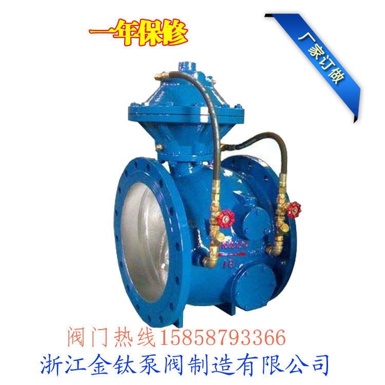 永嘉DG7mh41H-25P不锈钢大口径管力阀法兰控制水力阀厂家