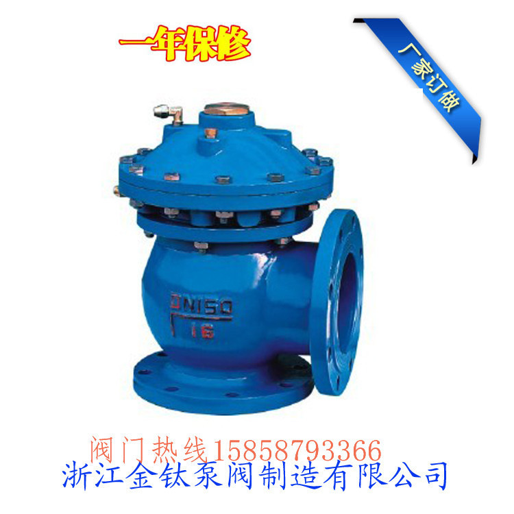 铸铁JM744X隔膜式排泥阀液压截断排污阀闽南阀门基地推荐