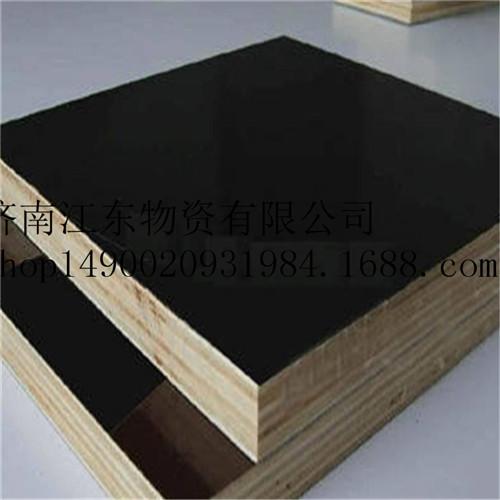 济南高档建筑模板 木胶板  高档建筑模板