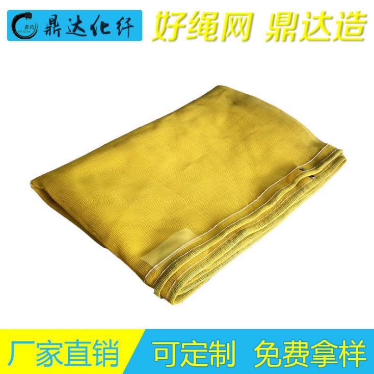 聚乙烯耐风化黄色防护网