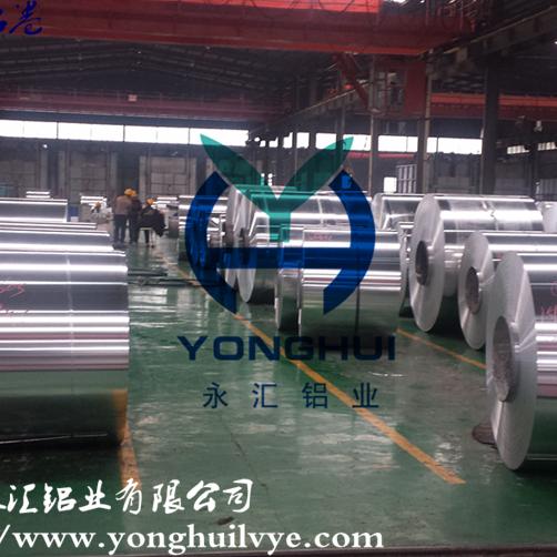 3003合金铝卷生产销售