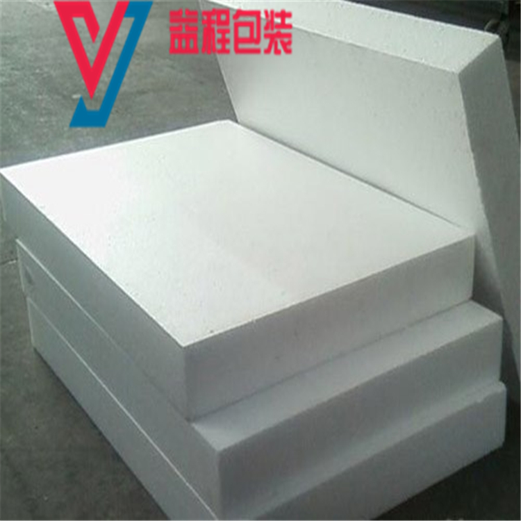 塑料泡沫板批发 泡沫保温板 防震塑料板 包装泡沫材料批发