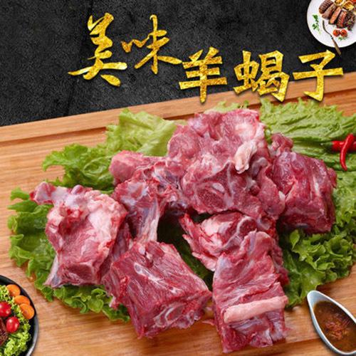 羊肉新鲜 烧烤食材鄂尔多斯山地草原放养羊脊骨也叫羊蝎子【5斤装】