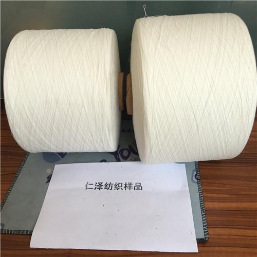 气流纺大化纯涤纱10支优质气流纺涤纶纱11支涤纶纱气流纺厂家12支16支321支32支