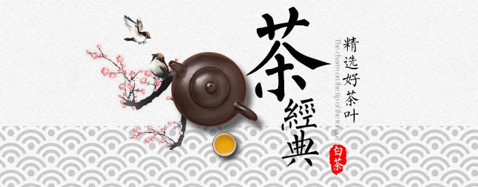 鲜茶上市欢迎品尝