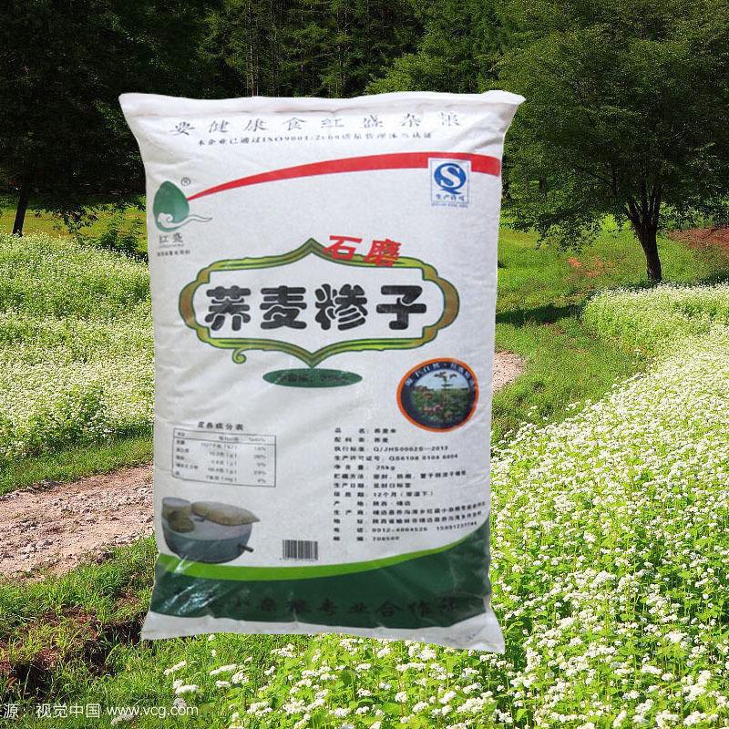 陕北特色产品靖边县红盛小杂粮25kg健康营养美味荞麦糁子