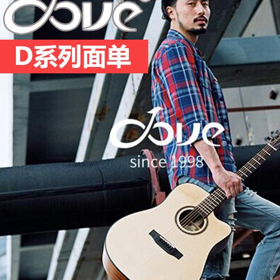 广州成乐时代琴行民谣吉他经销商吉他培训班
