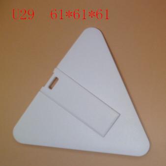 三角形卡片外壳U盘