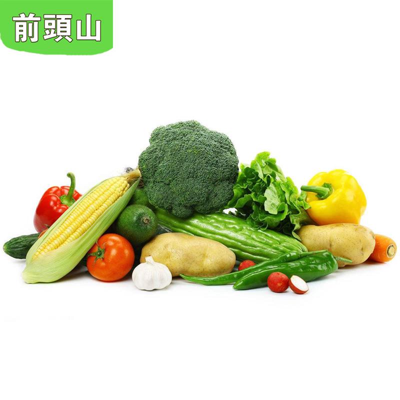 青蓝农副特色产品 供应各类新鲜大棚蔬菜