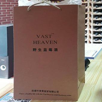 供应高档典雅野生蓝莓冰酒礼盒装甜型醇正浓郁果酒饮料当天发货包邮