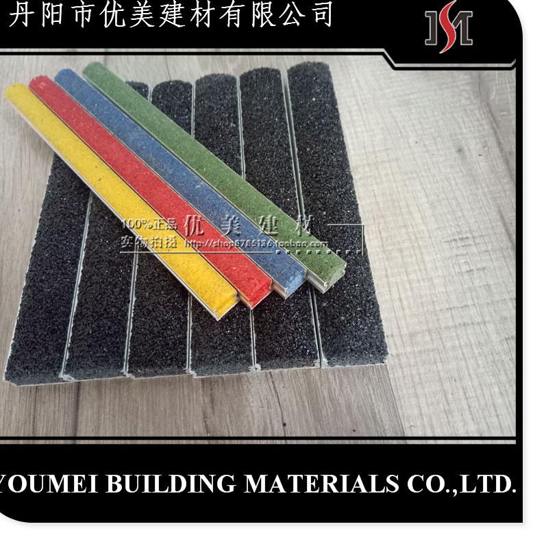 上海铝合金变宽方金刚砂坡道防滑条