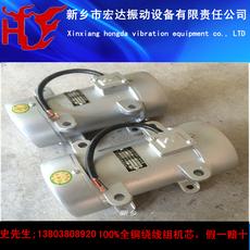 ZW混凝土平板振动器 ZW-10混凝土平板振动器报价 ZW振动电机