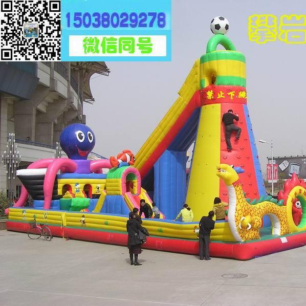 华豫游乐新款大型充气玩具|充气城堡|儿童充气玩具|儿童充气滑梯批发供应