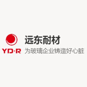 郑州远东耐火材料有限公司