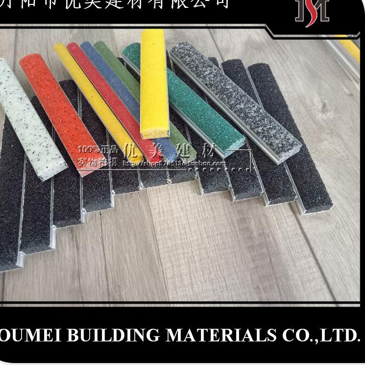 北京铝合金楼梯防滑条常用规格