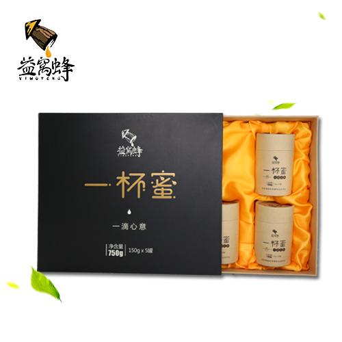 北京益窝蜂中蜂蜜750g礼盒袋装 纯天然0添加 便携 包邮