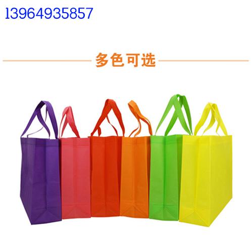 濰坊手提袋 手提包裝袋 廣告袋子定制訂做
