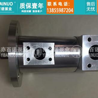 出售GR20SMT16B20LRF2安顺液压设备配套中压螺杆泵