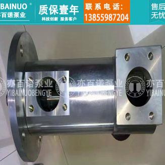 出售GR20SMT16B15LRF2安顺机电设备配套高压螺杆泵